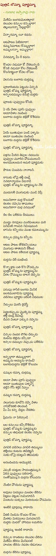 Teluguvaramandi net#telugu#andhrapradesh